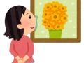 米津玄師さんが描いたイラストwwwwwwwww