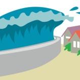 『南海トラフ地震の防災策が未だに整ってないっておかしくない?』の画像