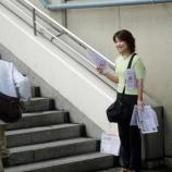 『戸田市議会議員・さいとう直子さんの駅立ちが始まっています』の画像