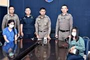 【観光警察】「ほほ笑みの国」タイの空港で仏頂面。観光客出迎え係の女性2人が観光警察に呼び出され記者会見で謝罪する騒ぎに