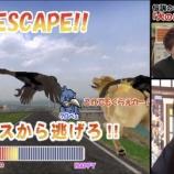 『【乃木坂46】賀喜遥香、犬のクソゲーに翻弄されまくってて可愛すぎるwwwwww』の画像