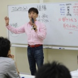 『人間関係のストレスが 劇的に変わる!!神戸ISD個性心理学講演会』の画像