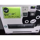 『(東京)Suicaで缶コーヒーを買う』の画像