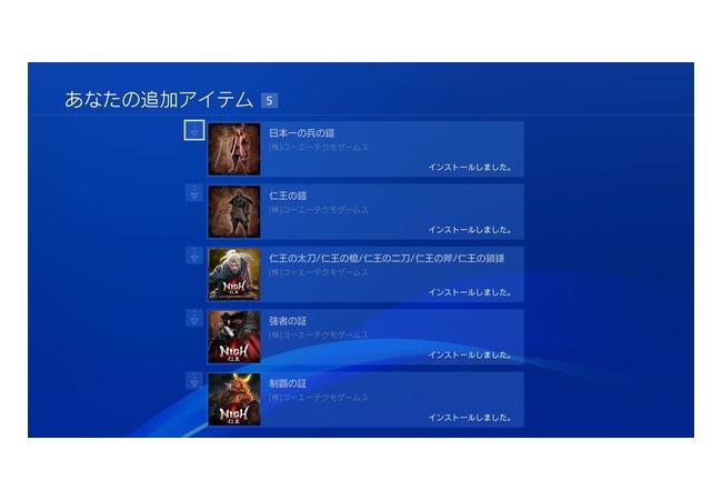 【仁王】デラックス版の特典武器は限定、ゲーム中入手不可能