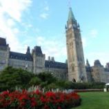 『カナダの祝日』の画像