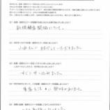 『2020年11月8日9日_札幌開催_コロナ禍時代の「女性の小さなお店」売り上げアップ手法_お客様の声5』の画像