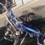 『XR230 ハンドルバークランプキット』の画像