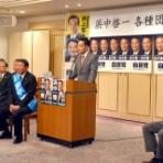 衆議院議員 井上信治の活動報告