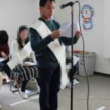 『【早稲田】立会演説会』の画像