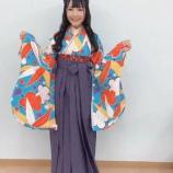 『[ノイミー] 永田詩央里「卒業シーズンですね(ت) 人生初袴 !どうですか~」』の画像
