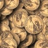 『今月の副業収入』の画像