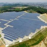 『北九州第二発電所 竣工式』の画像