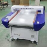『【ハシマ製HN-880C-120 新型コンベアー式検針機を岐阜県関市のお客様にお買い上げいただきました】』の画像