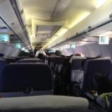 『UA Yクラス搭乗記[GUM→FUK]』の画像
