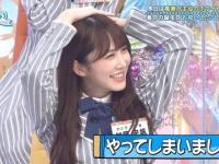 【日向坂46】サトミツラジオにてかとし&このちゃんの話題が浮上!!!!!