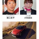 『GUEST参加/阪口良平さん』の画像