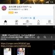 【画像】iPhoneのiOS14、YouTubeを観ながら2ちゃんが出来る事が判明!泥厨どうすんのこれ。 #iPhone #分割画面