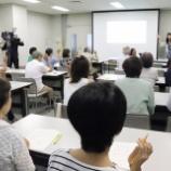 『\9/9のCBC「チャント」で放送/関市立図書館と初の共催企画『キャッシュレス勉強会』 は満員御礼』の画像