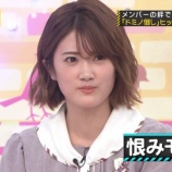 『【gifあり】こんな表情初めて見た・・・樋口日奈、ブチギレ!!!!!!!!!!!!【乃木坂46】』の画像