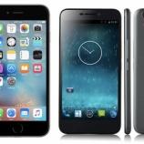 『【模倣】iPhoneは中国のスマホデザインをパクってる!』の画像