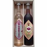 『【数量限定】2020蔵祭・限定酒がオンラインショップにて販売開始』の画像