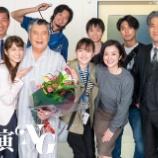 『【元乃木坂46】そこ代われ・・・若月佑美、超ベテラン俳優にクランクアップでハグされるwwwwww』の画像