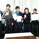 『平成24年度柴田町オープン卓球大会』の画像
