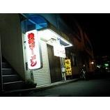 『味仙(あじせん)@奈良県奈良市法蓮町』の画像