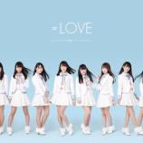 『[イコラブ] =LOVE 3rdシングル 全握・個握 関連メンバーツイートまとめ【=LOVE(イコールラブ)】』の画像