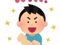 【悲報】海外メディア「日本は新型コロナに勝った。これはもう認めるしかない」