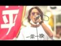 【動画】窪塚洋介の選挙応援演説がカッコよすぎる件wwwwwwwwwwwwwww