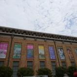 『モネ展&ルノワール展@京都市美術館』の画像
