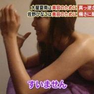 佐野ひなこの、おっぱいがモロ見え!?これ乳首見えてね?www【画像あり】 アイドルファンマスター