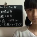 『【乃木坂46】まさに原石www このデビュー前の遠藤さくら、クッソかわいすぎるwwwwww』の画像