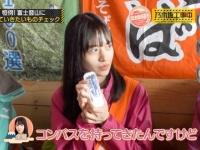 【乃木坂46】掛橋沙耶香が富士登山に持ってきたモノがヤバいwwwwwwwww