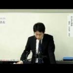 朝倉日出男(司法書士試験講師)
