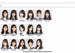 【乃木坂46】札幌ドームも埋まる?!ワイが考えた24th選抜メンバーがコレ。。。