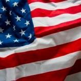 『米国IT企業TOP5社だけで国家が作れる件』の画像