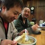 『【新番組】スカパー旅チャンネル』の画像