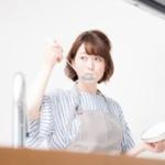 【緊急】主婦だけど、家事の対価を貰いたい!!