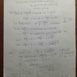 『2018年岐阜大学文理共通数学3番【数学Ⅱ】岐阜大学らしさが濃密につまったちょいとやっかいな三角関数の合成と不等式の領域』の画像