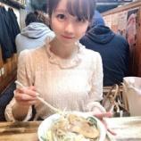 『[イコラブ] みりにゃの麺活報告きたw【=LOVE(イコールラブ)、大谷映美里】』の画像