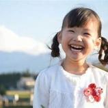 『微笑』の画像
