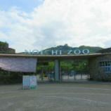 『今年も『のいち動物公園』へ🐾』の画像