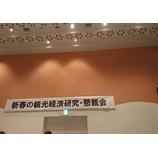 『北海道へ』の画像