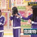 『【乃木坂46】遠藤さくら、罰ゲームのときに頑なに顔を隠していた理由・・・』の画像