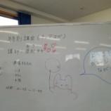 『【ながさき】特別講座 「チェアヨガ」』の画像