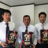 『平成29年度 無事故表彰 多摩・東京・厚木』の画像