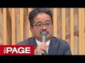 【闇深】NGT48山口真帆さん、今にも自死しそうなメッセージをファンに送る