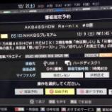 『【乃木坂46】3期生特集!12月9日『乃木坂46SHOW!』放送決定!!!』の画像
